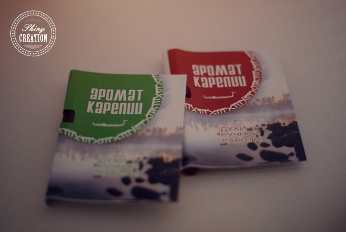 АроматыКарелии_700